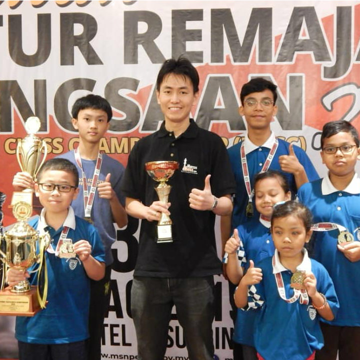Marcus Chess Academy - Let Us Teach Your Child Chess